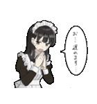 がんばる!メイドちゃんスタンプ(個別スタンプ:04)