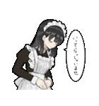 がんばる!メイドちゃんスタンプ(個別スタンプ:05)