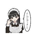 がんばる!メイドちゃんスタンプ(個別スタンプ:06)
