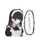 がんばる!メイドちゃんスタンプ(個別スタンプ:07)
