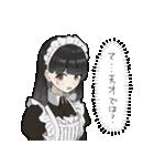 がんばる!メイドちゃんスタンプ(個別スタンプ:08)