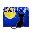 黒猫くろまる 毎日使う言葉(個別スタンプ:3)