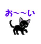 黒猫くろまる 毎日使う言葉(個別スタンプ:4)