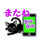 黒猫くろまる 毎日使う言葉(個別スタンプ:7)