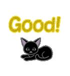 黒猫くろまる 毎日使う言葉(個別スタンプ:13)