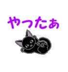 黒猫くろまる 毎日使う言葉(個別スタンプ:15)