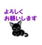 黒猫くろまる 毎日使う言葉(個別スタンプ:18)