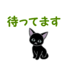 黒猫くろまる 毎日使う言葉(個別スタンプ:20)