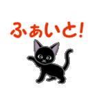 黒猫くろまる 毎日使う言葉(個別スタンプ:22)