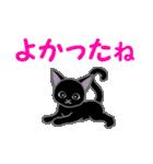 黒猫くろまる 毎日使う言葉(個別スタンプ:26)