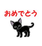 黒猫くろまる 毎日使う言葉(個別スタンプ:27)