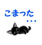 黒猫くろまる 毎日使う言葉(個別スタンプ:31)