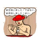 マホガニスト 2(個別スタンプ:05)
