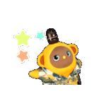 火曜ドラマ「カネ恋」第2弾 猿彦&猿之助(個別スタンプ:03)