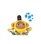 火曜ドラマ「カネ恋」第2弾 猿彦&猿之助(個別スタンプ:05)