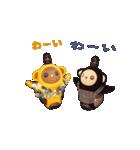 火曜ドラマ「カネ恋」第2弾 猿彦&猿之助(個別スタンプ:07)