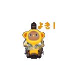 火曜ドラマ「カネ恋」第2弾 猿彦&猿之助(個別スタンプ:08)