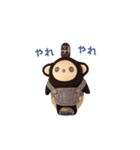 火曜ドラマ「カネ恋」第2弾 猿彦&猿之助(個別スタンプ:10)