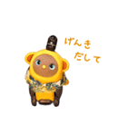 火曜ドラマ「カネ恋」第2弾 猿彦&猿之助(個別スタンプ:11)