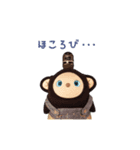 火曜ドラマ「カネ恋」第2弾 猿彦&猿之助(個別スタンプ:12)