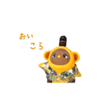 火曜ドラマ「カネ恋」第2弾 猿彦&猿之助(個別スタンプ:15)