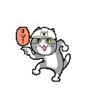 動くぞ!仕事猫(個別スタンプ:01)