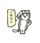 動くぞ!仕事猫(個別スタンプ:02)
