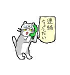 動くぞ!仕事猫(個別スタンプ:03)