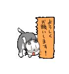 動くぞ!仕事猫(個別スタンプ:04)