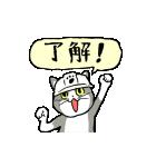 動くぞ!仕事猫(個別スタンプ:05)