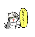 動くぞ!仕事猫(個別スタンプ:07)