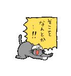 動くぞ!仕事猫(個別スタンプ:11)
