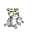 動くぞ!仕事猫(個別スタンプ:12)
