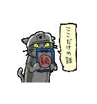 動くぞ!仕事猫(個別スタンプ:13)