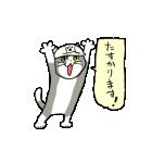 動くぞ!仕事猫(個別スタンプ:18)