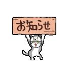 動くぞ!仕事猫(個別スタンプ:20)