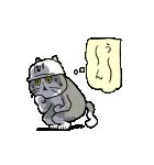 動くぞ!仕事猫(個別スタンプ:21)
