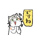動くぞ!仕事猫(個別スタンプ:22)