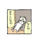 動くぞ!仕事猫(個別スタンプ:24)