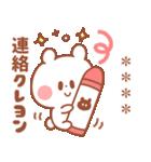【ギャグ】カップル♥くまさん 彼氏&旦那へ(個別スタンプ:12)