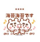 【ギャグ】カップル♥くまさん 彼氏&旦那へ(個別スタンプ:38)