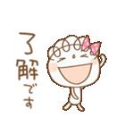 おしゃかわ♡くるりん子(個別スタンプ:1)