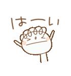 おしゃかわ♡くるりん子(個別スタンプ:3)