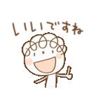 おしゃかわ♡くるりん子(個別スタンプ:4)