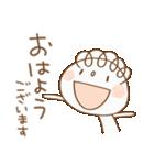 おしゃかわ♡くるりん子(個別スタンプ:5)