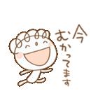 おしゃかわ♡くるりん子(個別スタンプ:6)