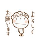 おしゃかわ♡くるりん子(個別スタンプ:7)