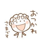 おしゃかわ♡くるりん子(個別スタンプ:9)