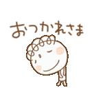 おしゃかわ♡くるりん子(個別スタンプ:10)