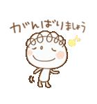 おしゃかわ♡くるりん子(個別スタンプ:11)